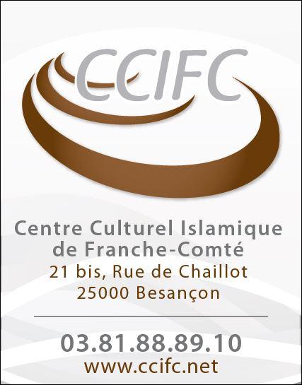 logo ccifc complet grand sigle+nom+adresse+tel