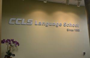 CCLS Miami - Language school