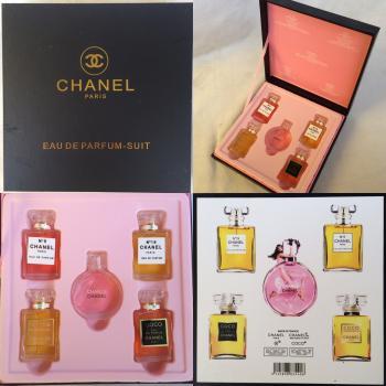 Miniature Chance Chanel Perfume Black Box Set PERFUME