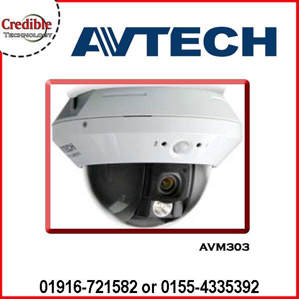 AVM303 PTZ IP Camera Price