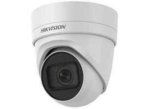 CCTVSG.NET HikVision 5 MP IR Vari-focal Turret Network Camera