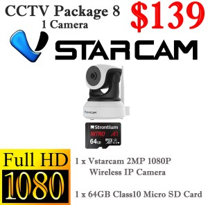Package 8 1 Camera