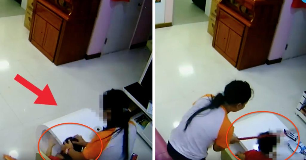 maid abusing child