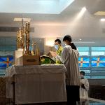 Mass with Masks Thumbnail