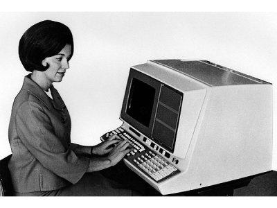 Mainframe 1970