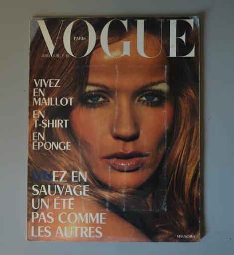Vogue Paris - 537 - Juin/Juillet 1973 - Veruschka