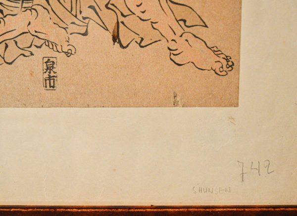 Katsukawa ou Natori SHUNSEN (1762-c.1830) : Estampe Japonaise