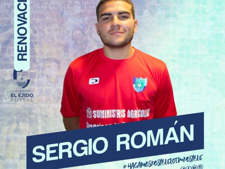 El ejidense Sergio Román reafirma su unión con el CD El Ejido Futsal