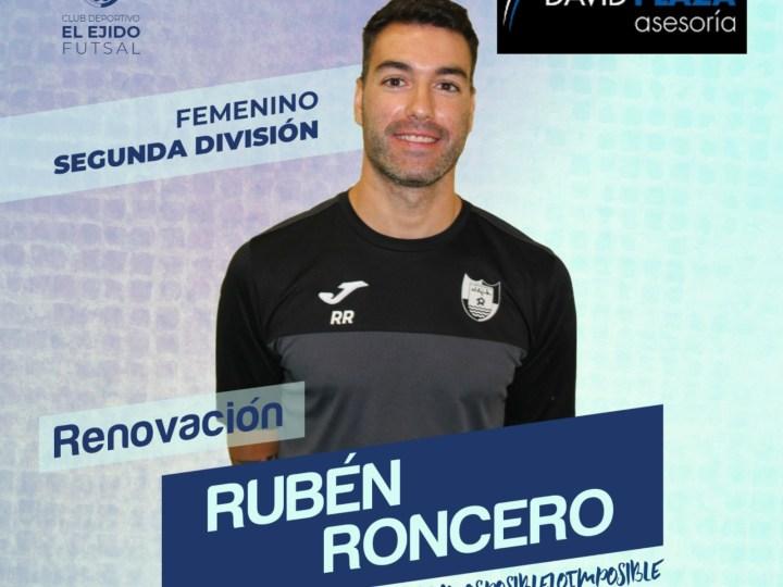 Rubén Roncero seguirá al frente del Femenino de Segunda División