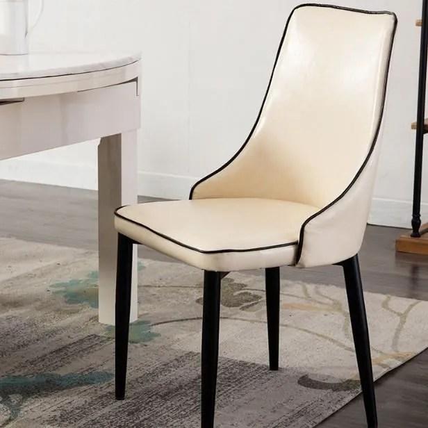 chaise maison du monde