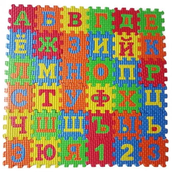tapis d eveil alphabet russe lettres