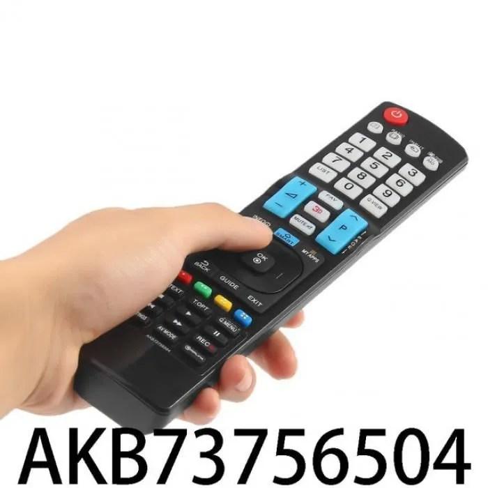 tv lg 47 pouces