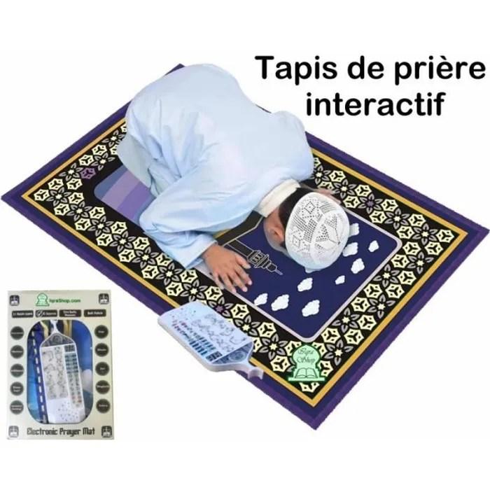 tapis de priere educatif et interactif pour enfant