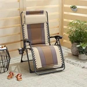 fauteuil de jardin relax cdiscount jardin