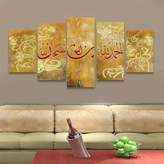 5 Panels Wall Painting Art Of Islamic Calligraphy Arabic