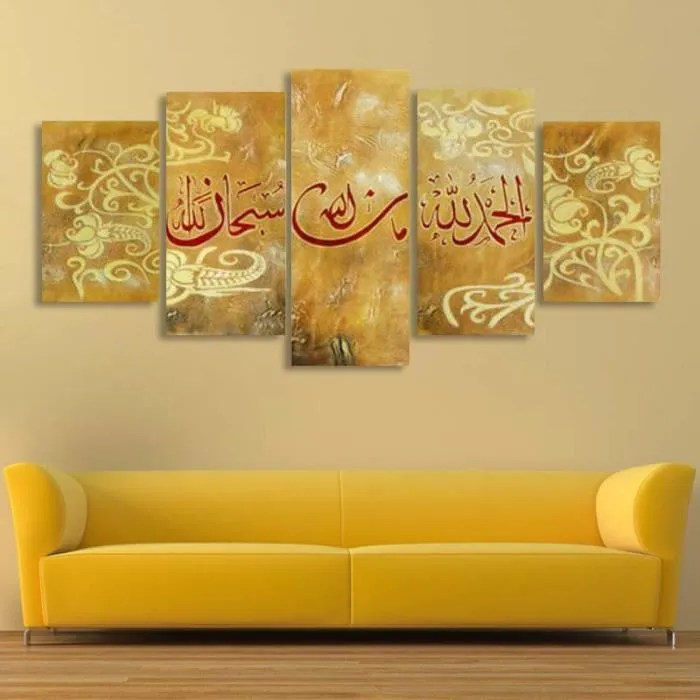 Hand Painted Art Wall Art Oil Painting Art Of Islamic Calligraphy