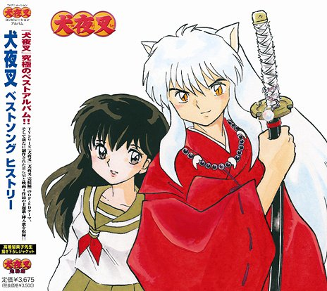 Inuyasha Best Song History / Animation