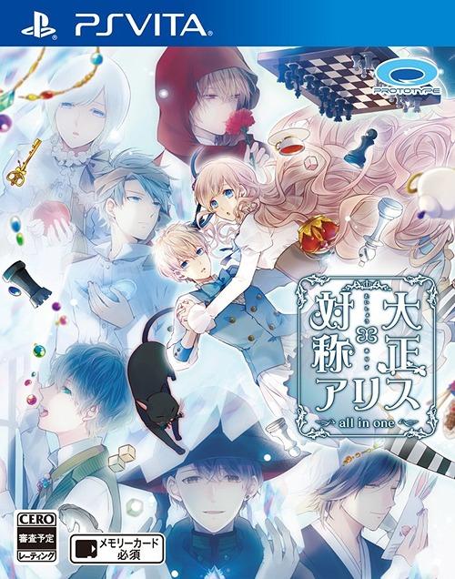 Taisho X Alice (Taishou x Alice) all in one / Game