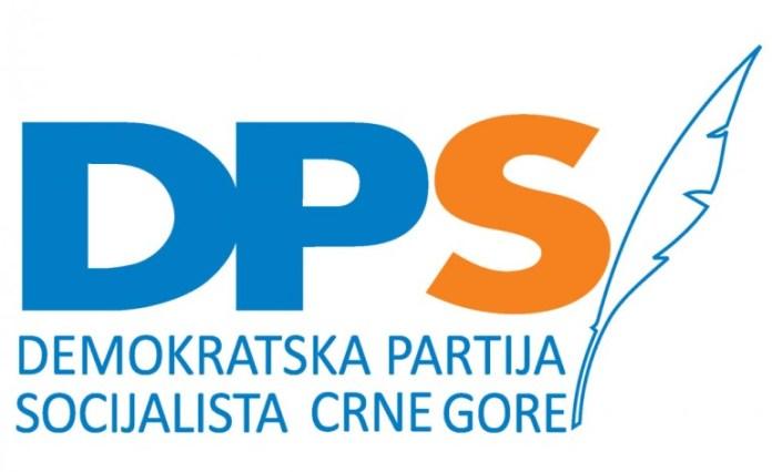 dps-logo-770x472-2.jpg