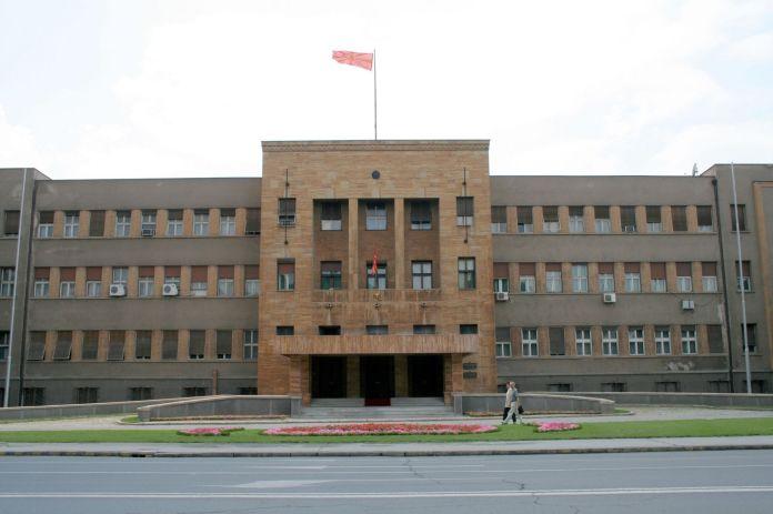makedonija-parlament.jpg