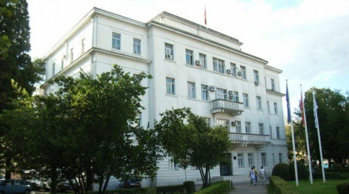 municipality-of-podgorica-podgorica-montenegro1152_13002029423-tpfil02aw-19056-1-1000x555-1.jpg
