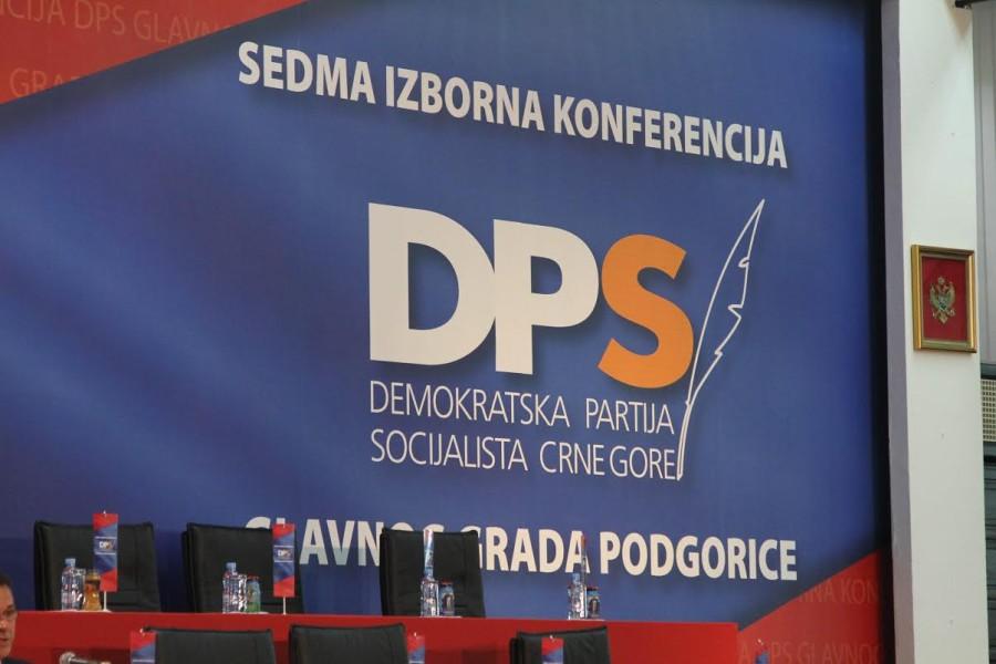 DPS-Logo11.jpg
