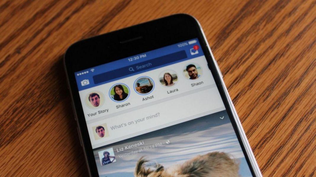 Facebook_Stories.jpg