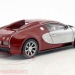 Autoart 1 18 Bugatti Veyron Eb 16 4 Year 2009 Dark Red Chrome 70957 Model Car 70957 674110709575