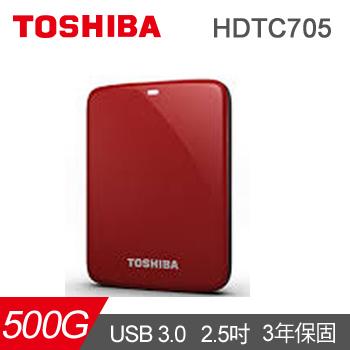 Toshiba 2.5吋 500GB行動硬碟(紅) HDTC705AR3A1 | 燦坤線上購物~燦坤實體守護