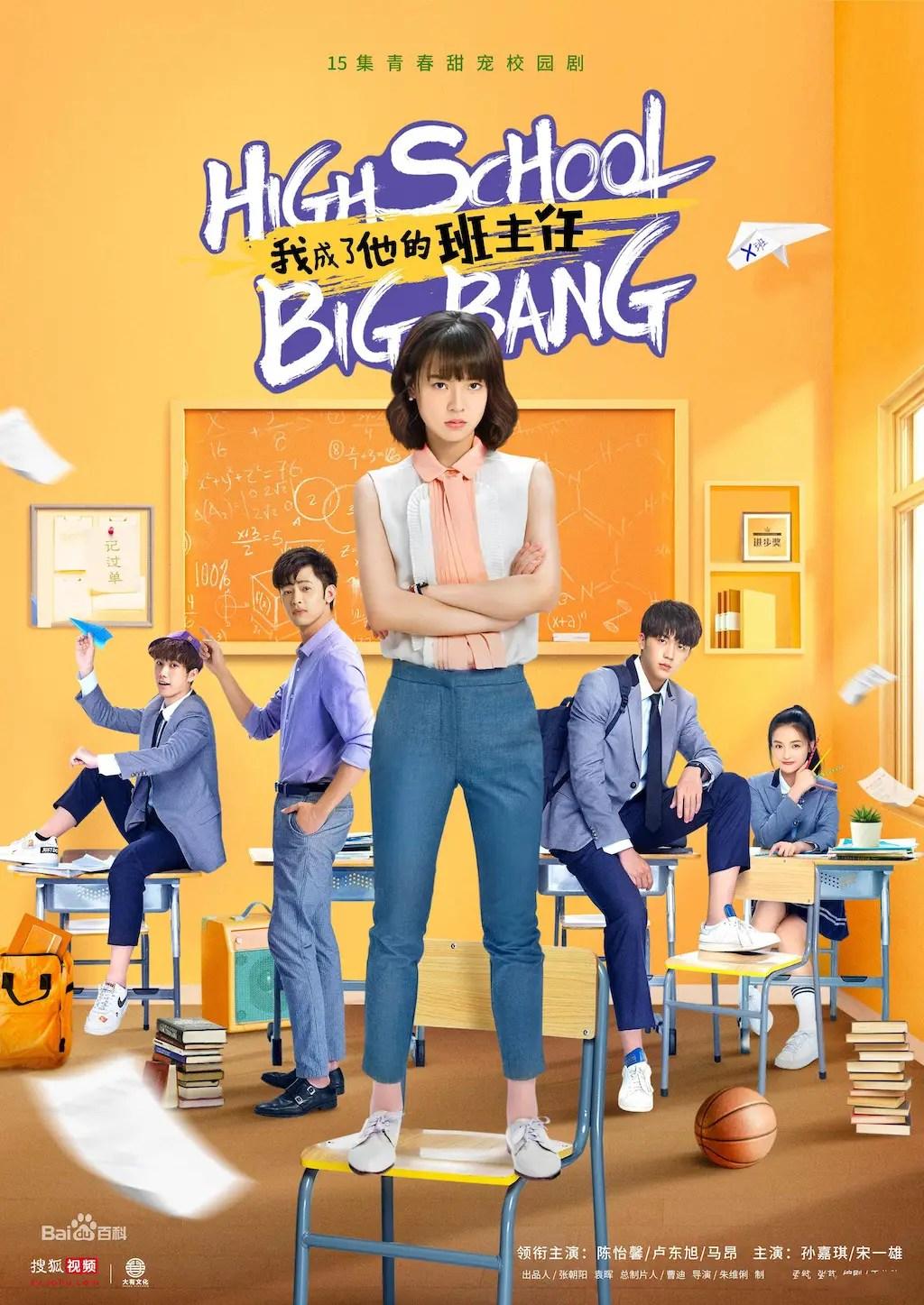 High School Big Bang Poster