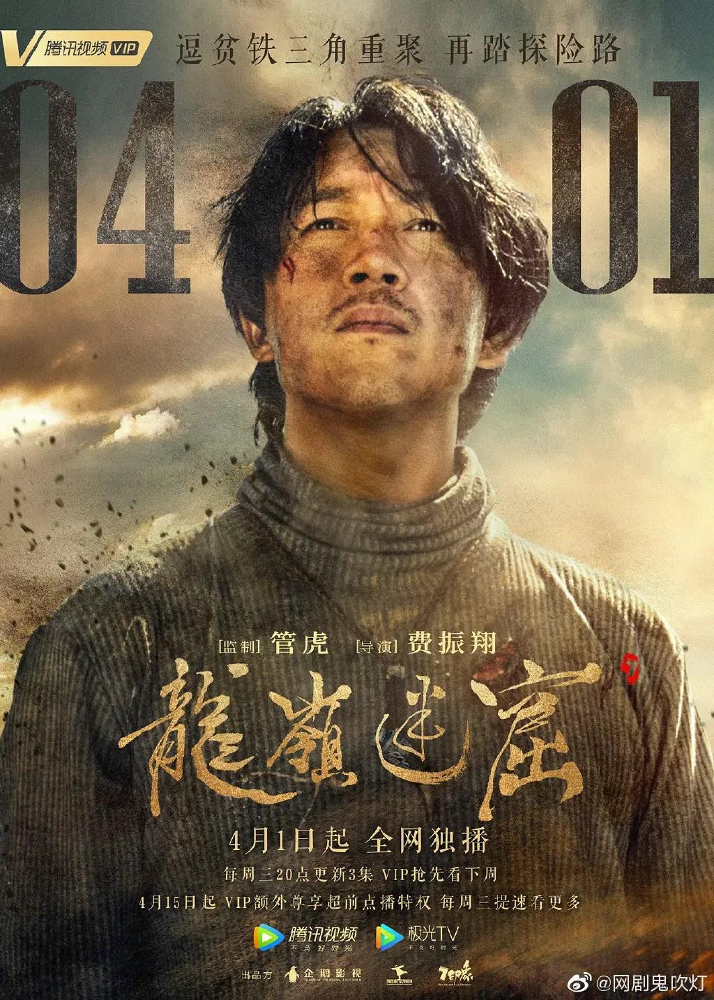 Pan Yue Ming