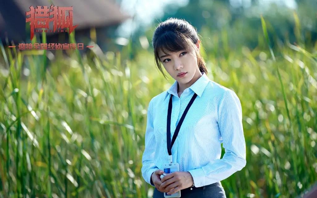 Deng Jia Jia