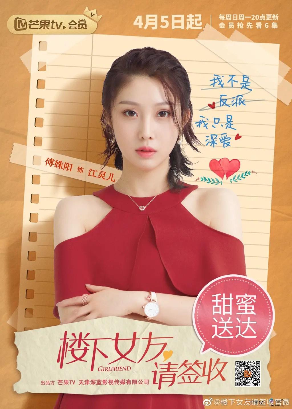Fu Shu Yang