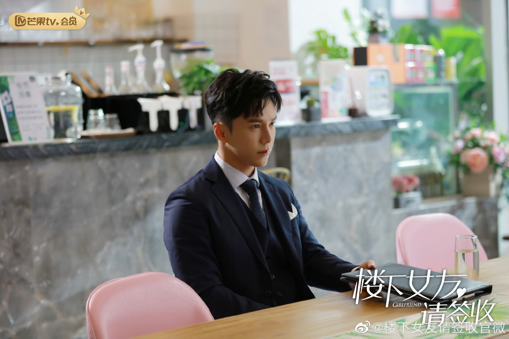 Chinese Drama Girlfriend Still 4