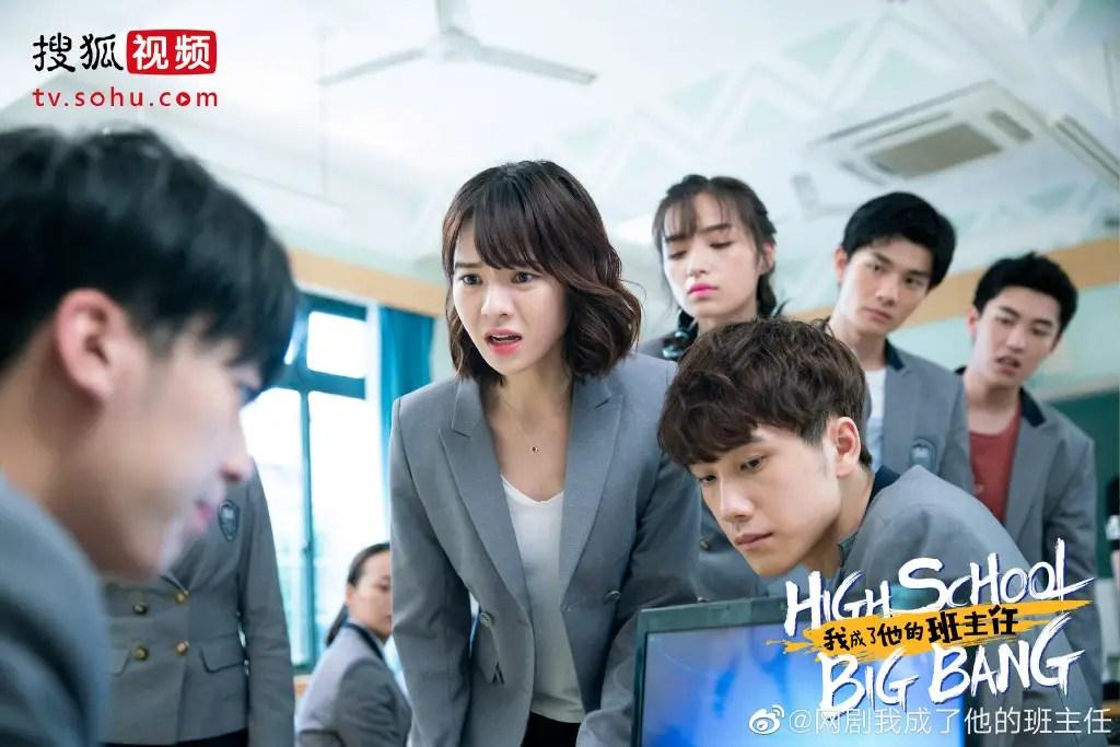 High School Big Bang Still 5