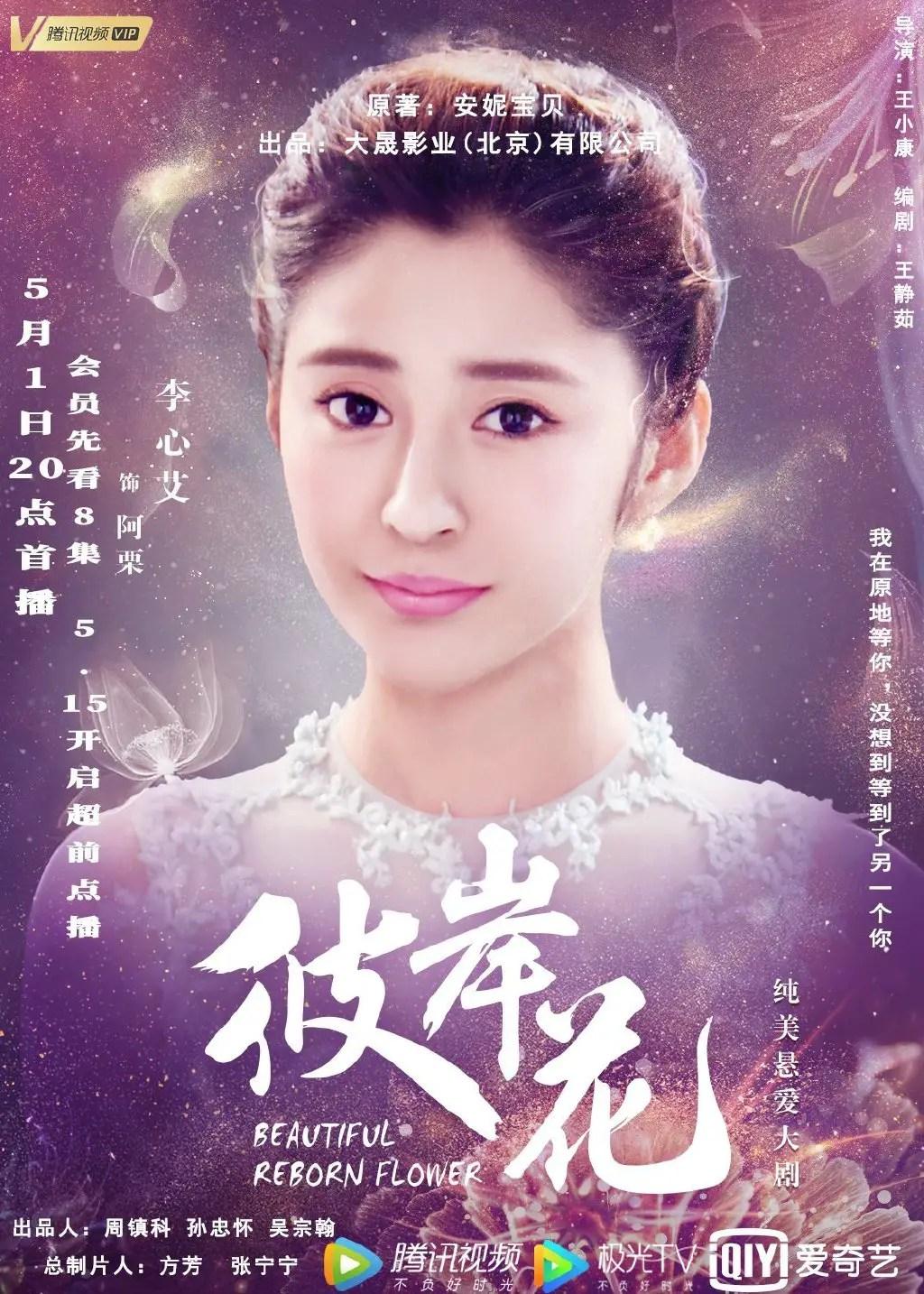 Li Xin Ai