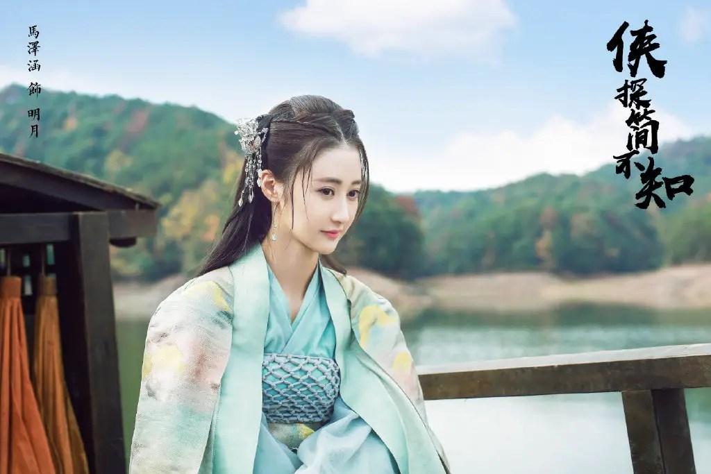 Ma Ze Han