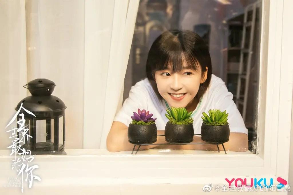 Song Yi Ren