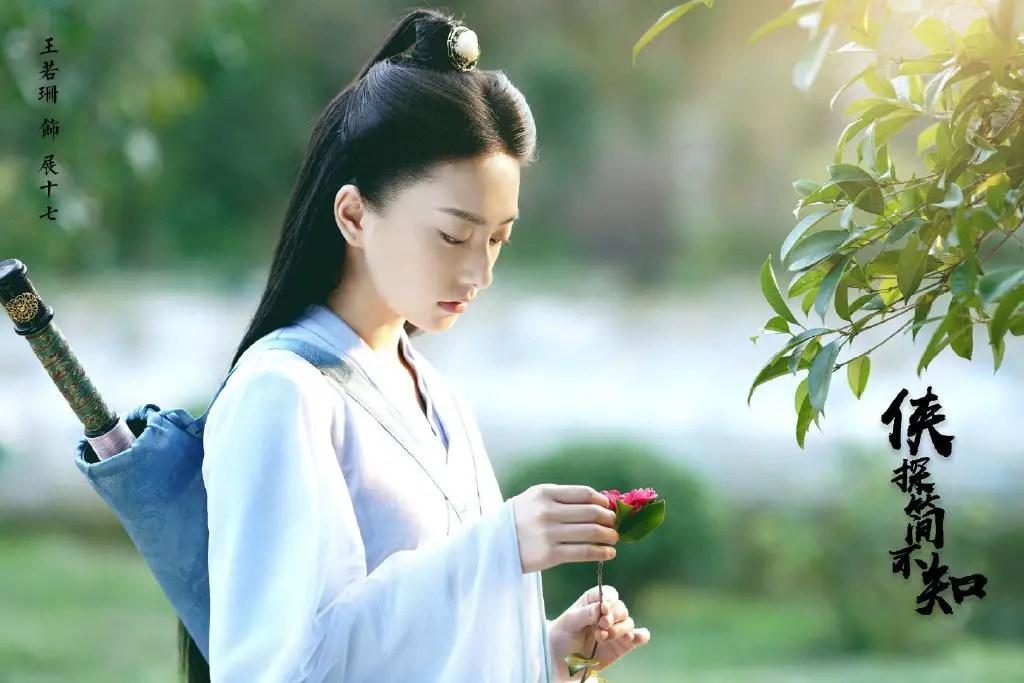 Wang Ruo Shan