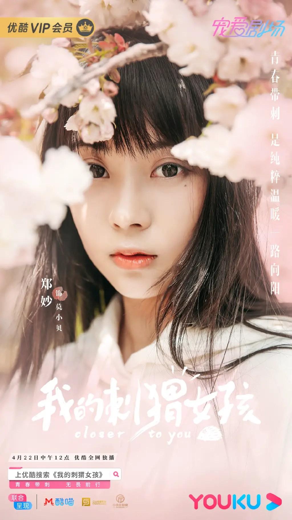 Zheng Miao