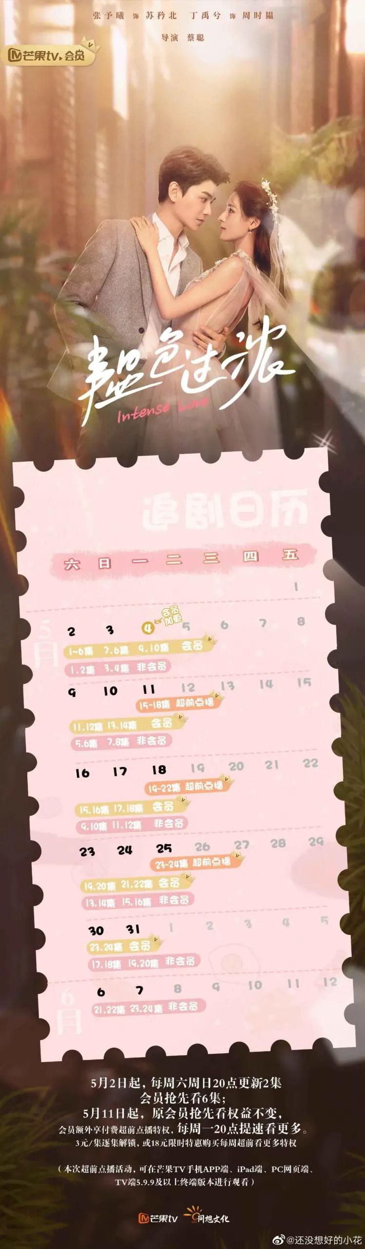 Intense Love Drama Airing Calendar