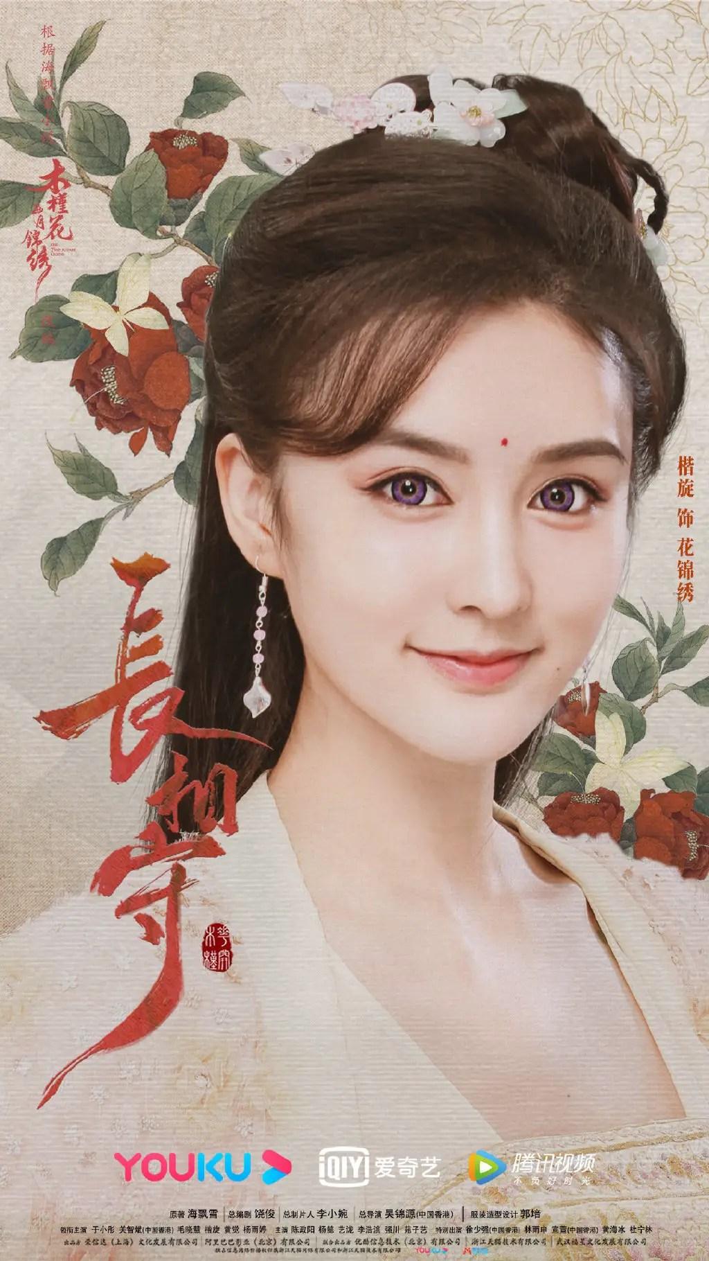 Kai Xuan