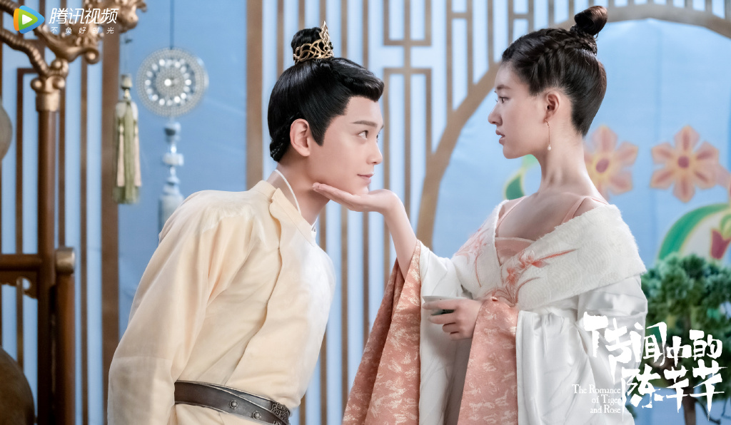 The Romance of Tiger and Rose Still 5