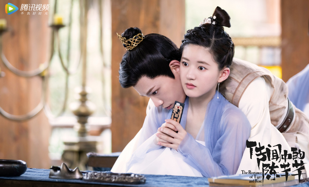 The Romance of Tiger and Rose Still 6