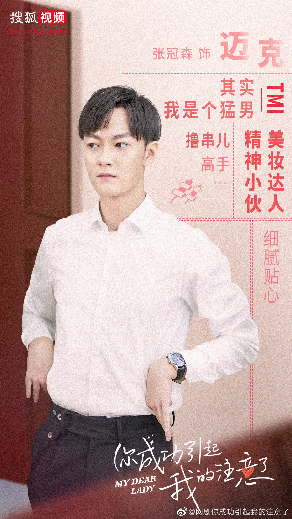 Zhang Guan Sen