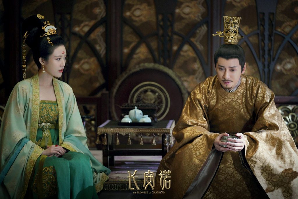 Chinese Drama The Promise Of Chang'An Still 3