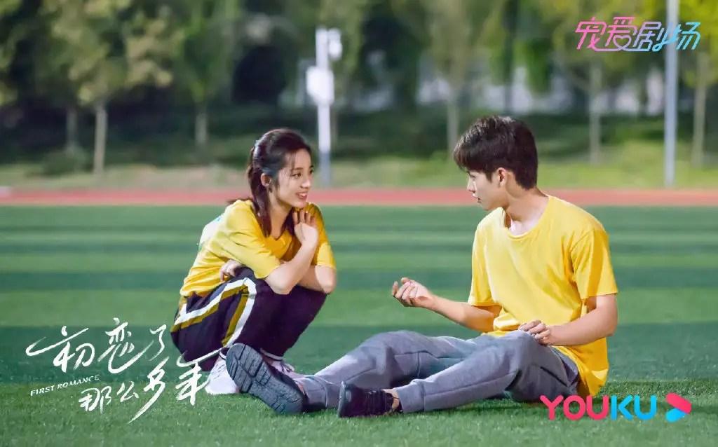 First Romance Chinese Drama Still 3