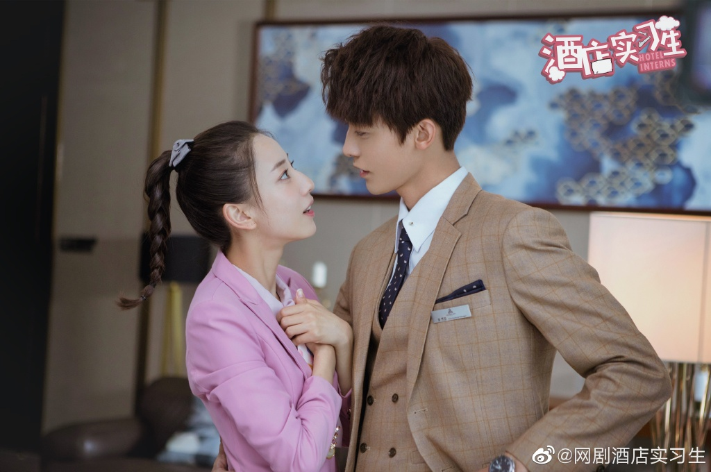 Hotel Trainees Chinese Drama Still 1