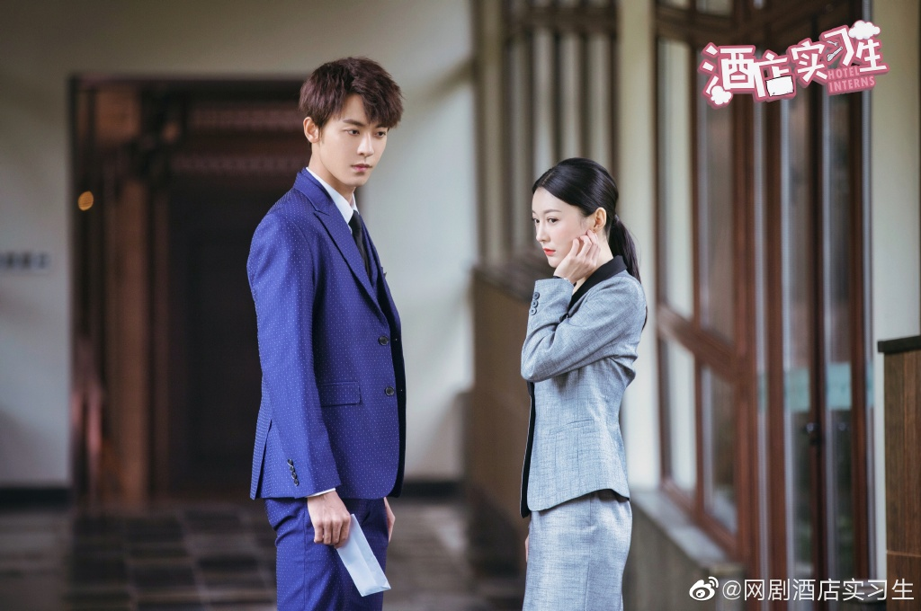 Hotel Trainees Chinese Drama Still 4