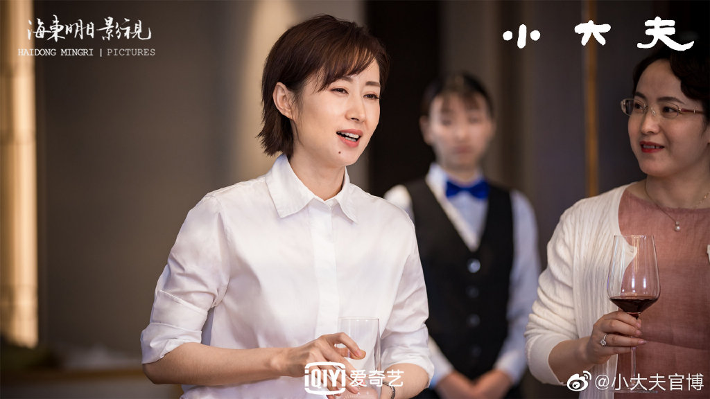 Little Doctor Chinese Drama Still 3